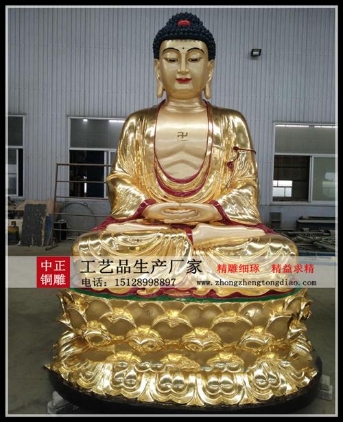 生産釋迦牟尼銅佛像_釋迦牟尼銅像價格