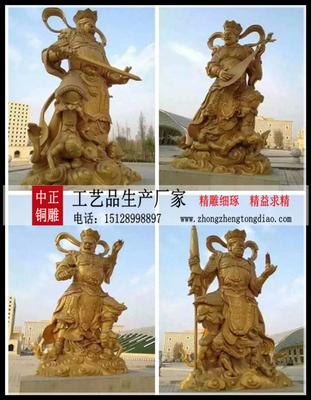 四大天王銅雕维修