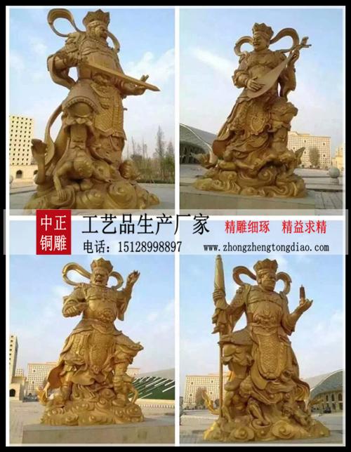 加工四大金刚铜像
