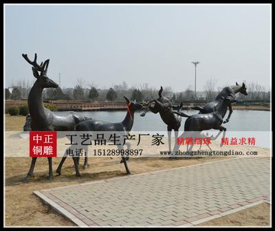 銅雕鹿动物雕塑铸造厂