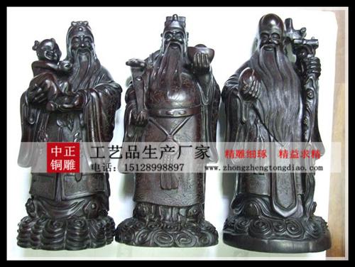 福禄寿三星雕塑_铸铜三星财神像请咨询中正銅雕生产厂家,电话;15128998897