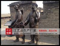 步行街雕塑
