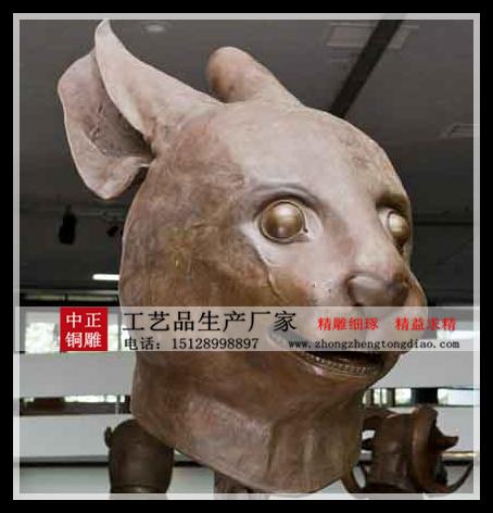 十二生肖兔兽首雕塑