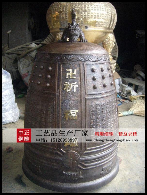 寺院銅鍾圖片_銅鍾生産廠家