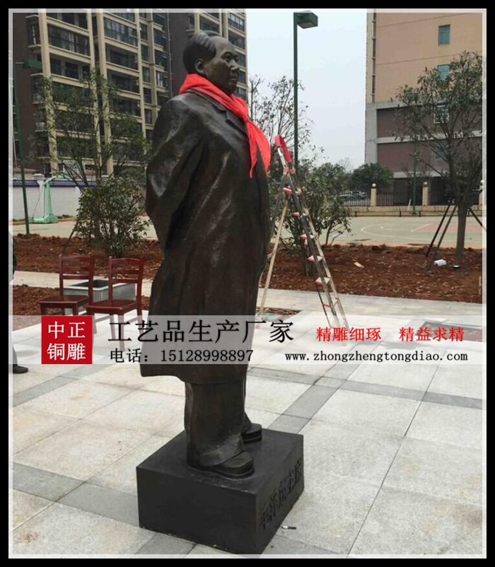 中正毛主席銅雕生产厂家专业铸造毛主席雕像_毛主席铜像铸造商欢迎各界人士来电垂询。