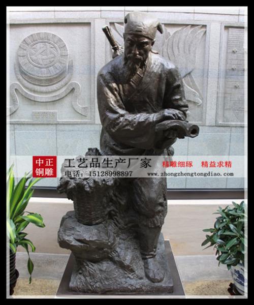 李時珍銅像(公元1518年一1593年),字東璧,別號瀕湖山人,他是中國明代中後期傑出的醫藥學家和科學家。