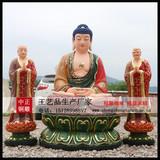 銅雕一佛二弟子佛像銅佛像,銅佛像厂家,銅佛像定做厂家-河北中正銅雕厂家