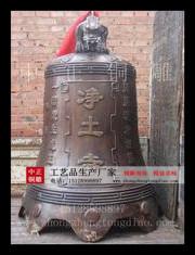 銅鍾發音宏亮而悠揚,自佛教傳入中國開始,銅鍾就逐漸成爲佛教寺院中不可缺少的法器--佛鍾