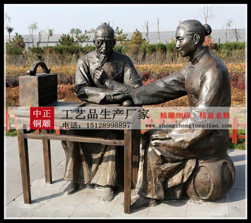 承接人物民俗雕塑