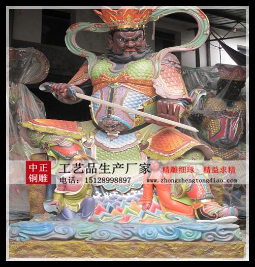 四大天王銅雕厂