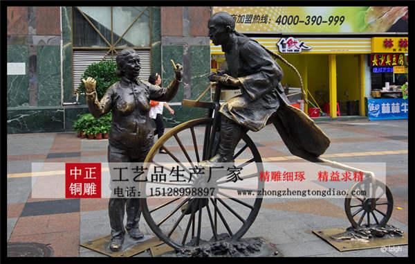 人物銅雕_步行街雕塑_步行街人物雕塑,人物銅雕对艺术界有哪些影响,