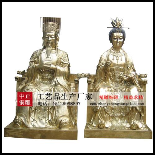 玉皇大帝銅雕生产厂家