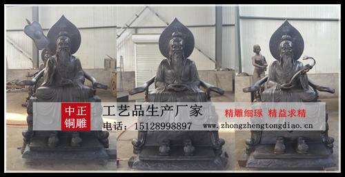 铜雕道教三清圣像