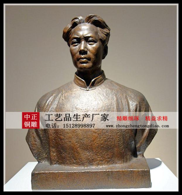 最大毛主席銅像_毛主席銅像鑄造廠竭誠爲國內外客戶提供優質的服務。