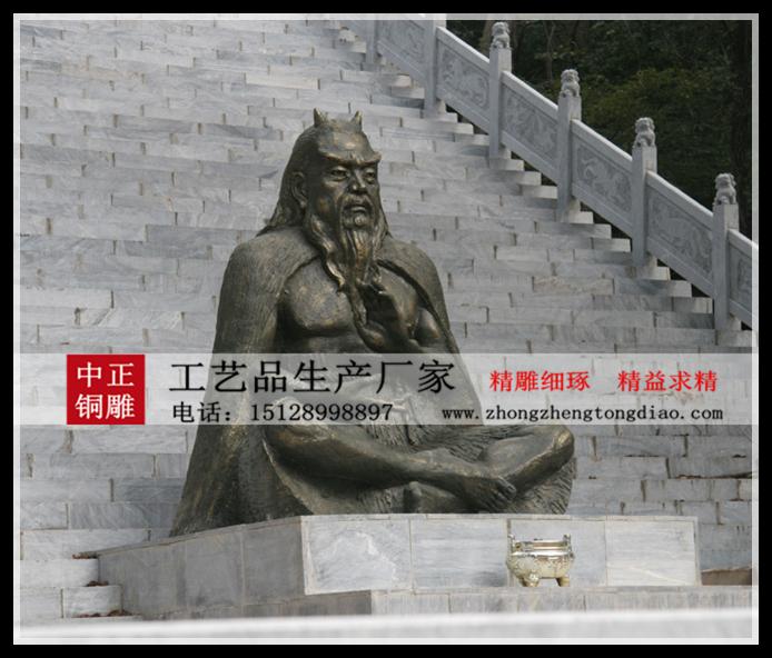 盘古氏雕塑_有巢氏雕塑_燧人氏雕塑-河北中正古代人物銅雕厂家