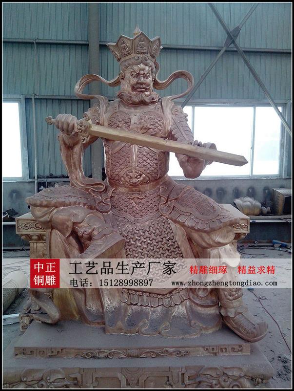 铸铜四大金刚佛像