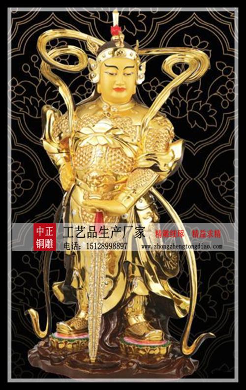 貼金韋陀菩薩佛像