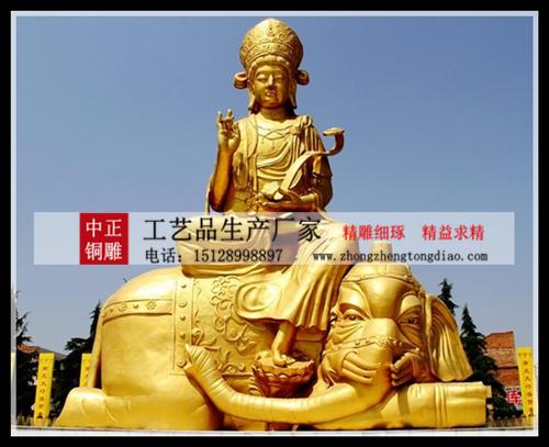 普贤菩萨铜像_普贤菩萨銅雕厂家衷心希望能与社会各界合作,共创 成功,共创辉煌。