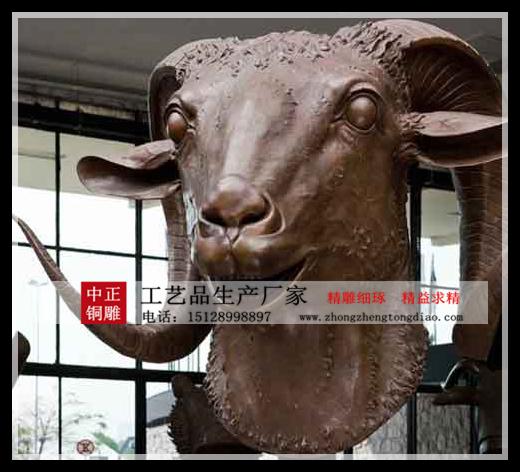 羊兽首雕塑