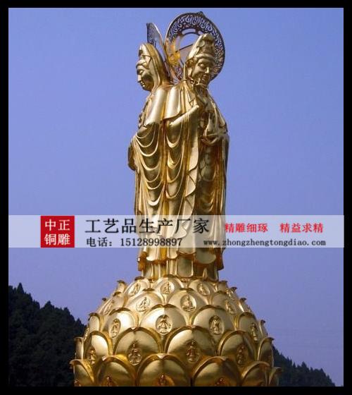 """三面觀音銅聖像總體表示觀音""""大慈與一切衆生樂,大悲拔一切衆生苦""""的大慈大悲形象。是""""慈悲""""""""智慧""""與""""和平""""的精神象征。"""
