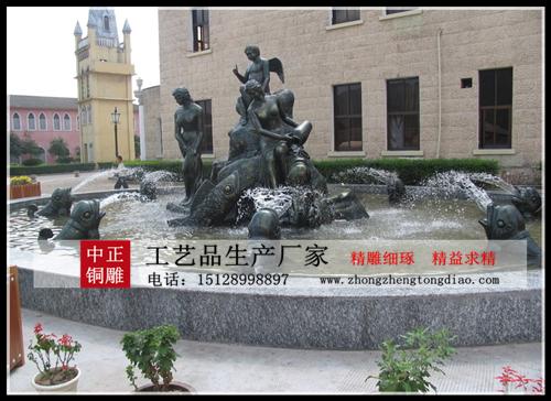 铸銅雕塑喷泉雕塑-銅雕大型噴泉雕塑-喷泉銅雕生产厂欢迎您来电垂询。