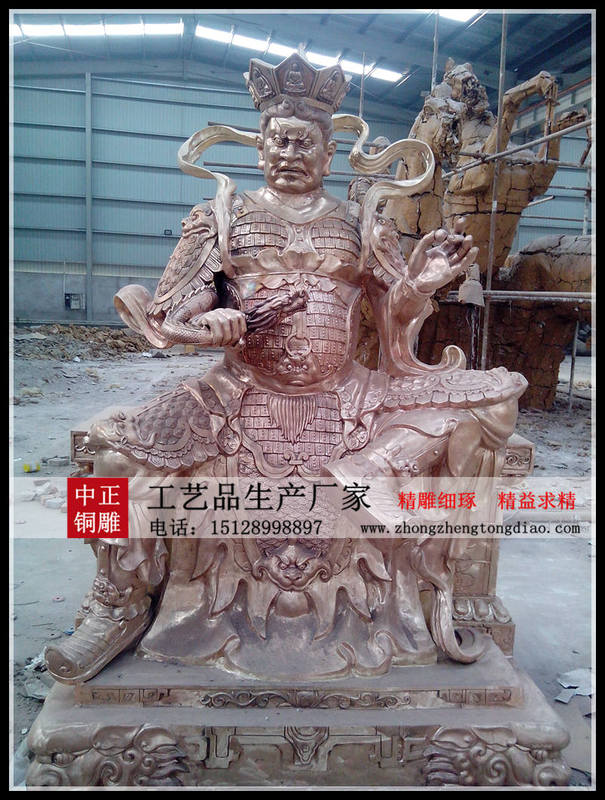 四大金刚銅雕塑