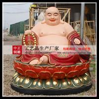 铸銅雕塑彌勒佛銅像