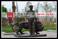 人和獅子雕塑