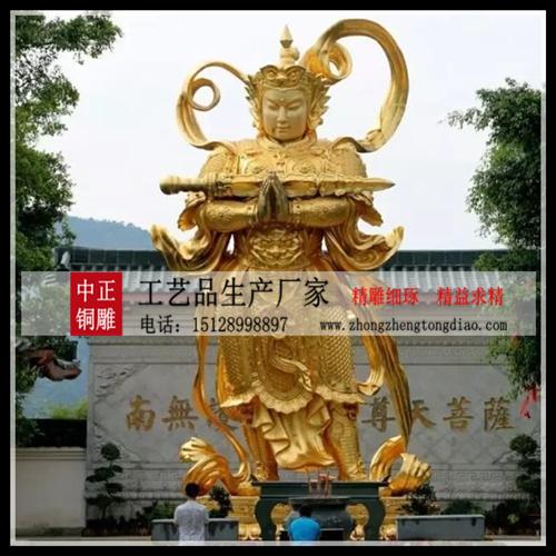 韦陀菩萨雕像价格