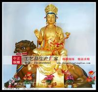 鑄銅文殊菩薩像