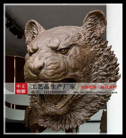 虎兽首雕塑制作