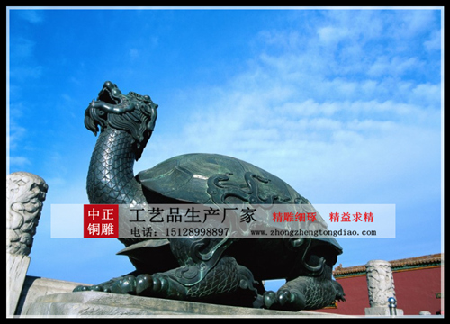 青铜龙龟雕塑制作