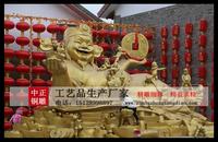 財神爺雕塑