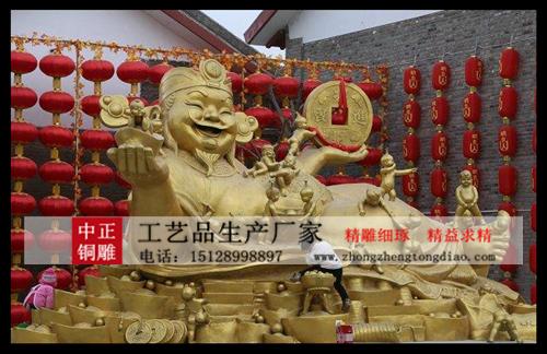 """西北五省最大""""财神爷""""銅雕像横空出世啦!不在别的地方,就在甘肃省平凉市的崆峒古镇"""