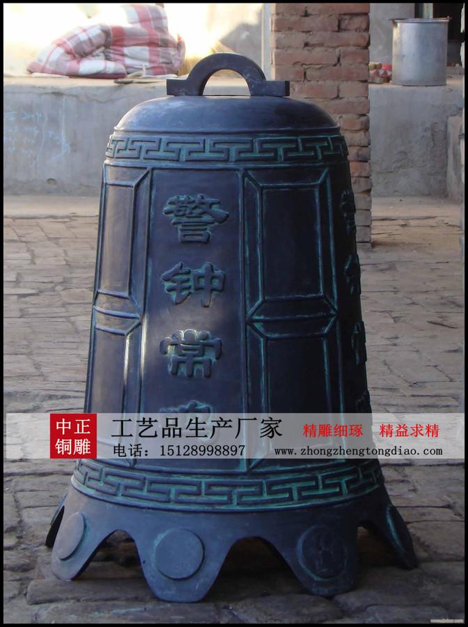 生产寺院銅鍾