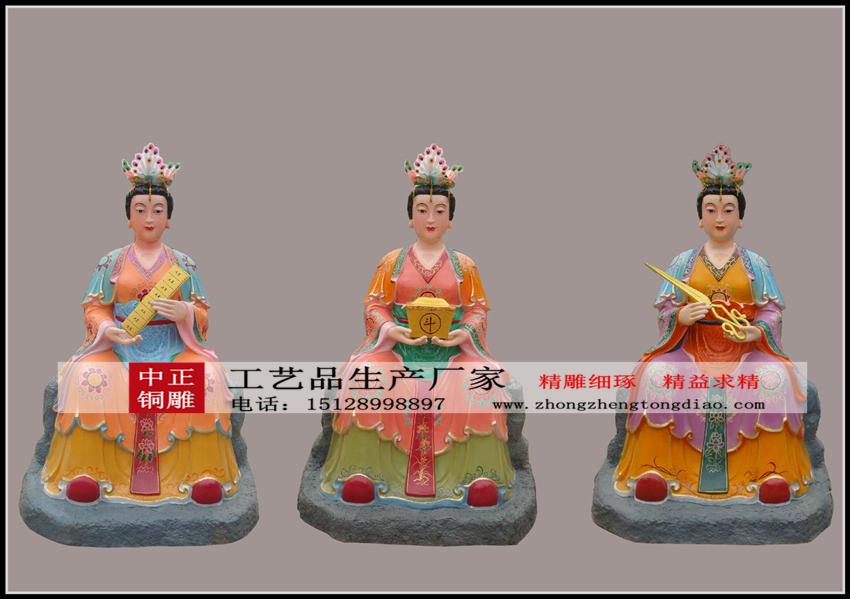 专业銅雕三霄娘娘塑像_送子三霄娘娘铜像,咨询热线;15128998897