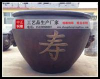 销售銅大缸