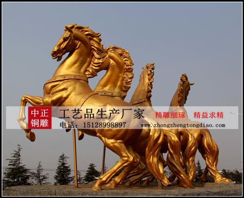广场銅馬雕塑价格