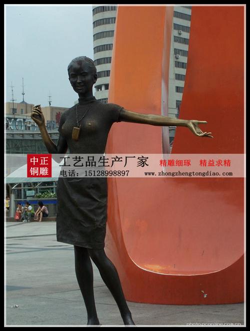 人物景觀雕塑-定做人物景观銅雕-城市人物景观銅雕厂欢迎您来电咨询。