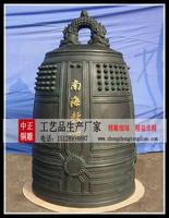 青銅鍾铸造厂