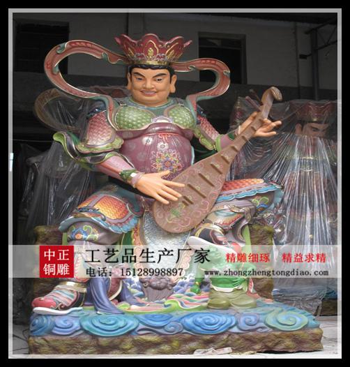 四大天王雕塑质量