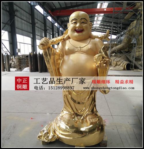 鑄銅彌勒佛像_彌勒佛銅像廠家歡迎各界人士來電垂詢。