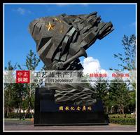 景觀雕塑鑄造廠