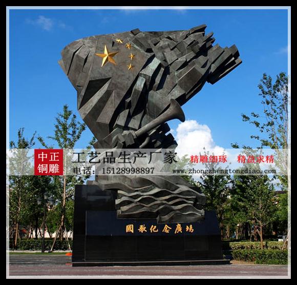 主題性的城市景觀雕塑不但具有裝飾功能還能展現當代文化紀念性雕塑