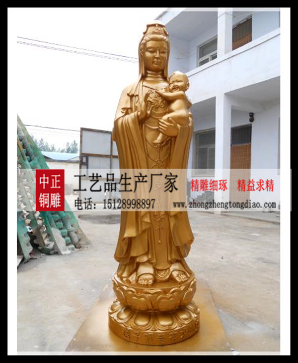 銅雕送子观音站像