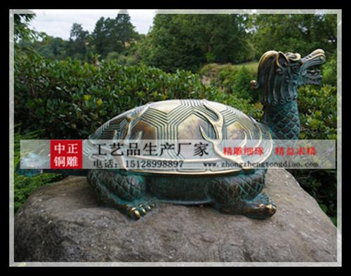 定制龙龟雕塑