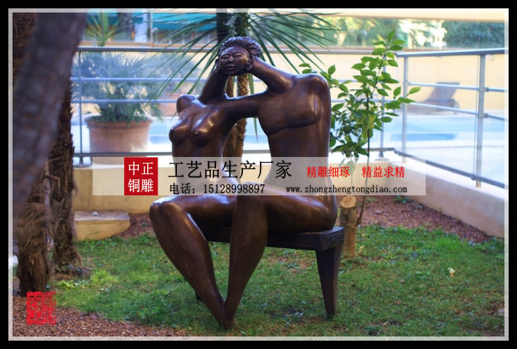 銅雕时尚雕塑_个性创意雕塑欢迎关注中正銅雕生产厂家。