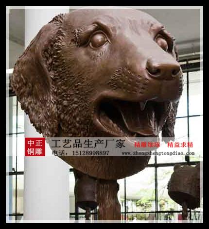 狗兽首雕塑价格