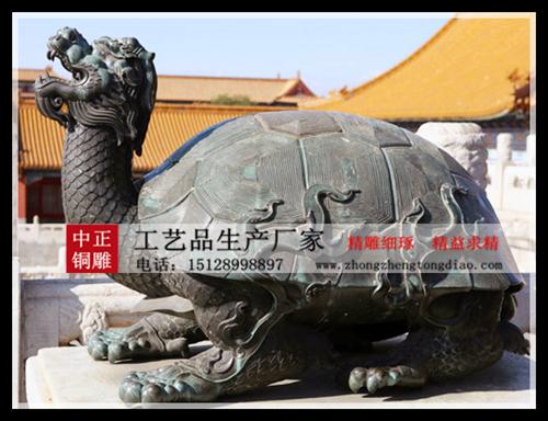 生产龙龟雕塑_龙龟雕塑的作用欢迎咨询河北中正銅雕生产厂家,电话;15128998897