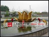 大型噴泉雕塑